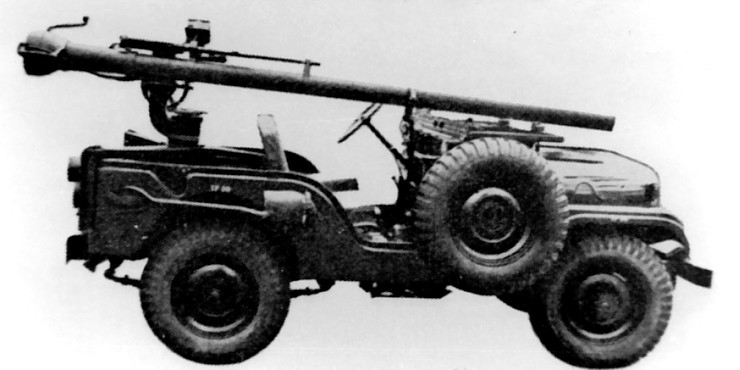 Image result for pics of 105 recoilless rifle